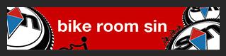 スポーツ自転車専門店bike room sin (バイクルームシン)