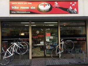 はじめまして。スポーツ自転車専門店 bike room sin(バイクルームシン)です。のイメージ