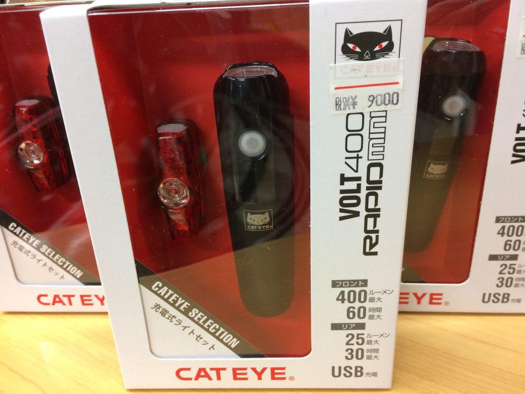 CATEYE VOLT400セット