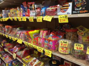 駄菓子の木村屋さん