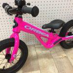 オルベア グロウ0キックバイク